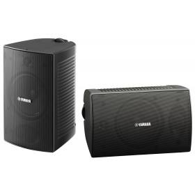 Yamaha VS6 Surface Mount Speaker - Pair